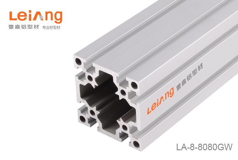 LA-8-8080GW