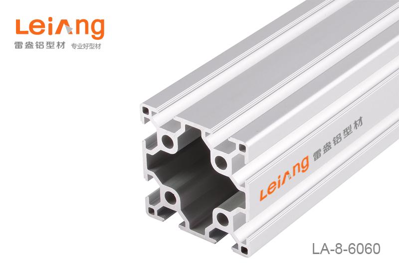 LA-8-6060