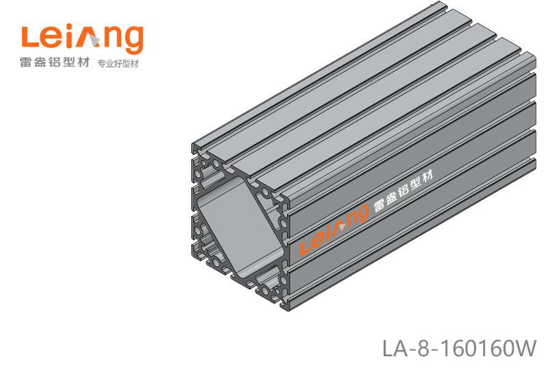 LA-8-160160W