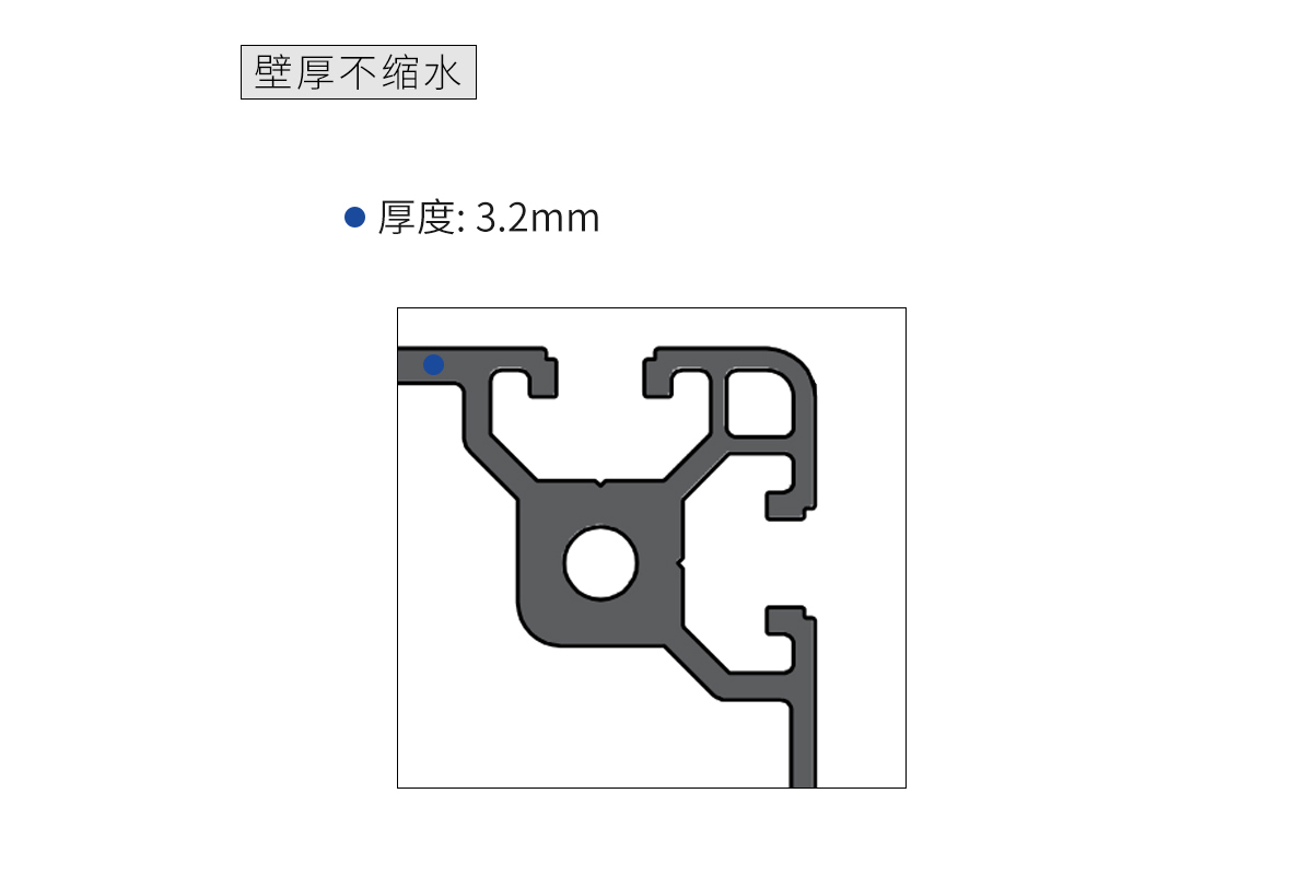 http://www.leiang.com.cn/data/images/product/20180628083849_340.jpg