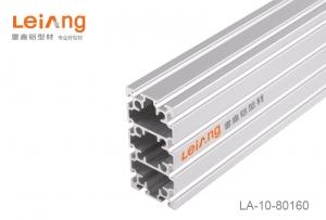 江苏LA-10-80160