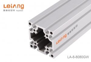 江苏LA-8-8080GW