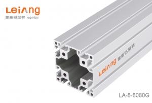 LA-8-8080G