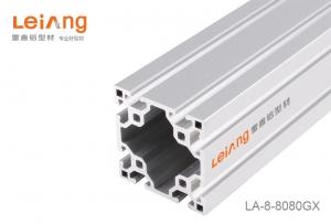 LA-8-8080GX